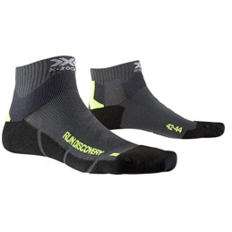 XSOCKS Run Discovery NOIRE