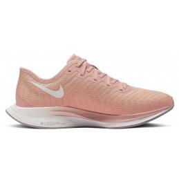 Wmns Nike ZoomPegasus Turbo 2 F